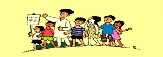 Pathshala - Bangla School
